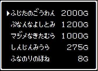 080408_2_3