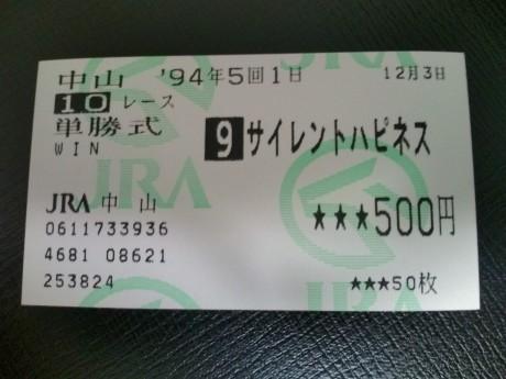 20100802_02